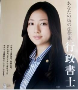 ayano_k